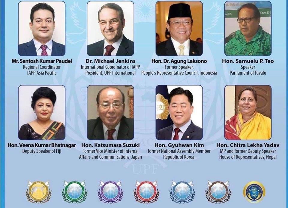 विश्वमा आशा जगाउन एशिया प्याशिफिक यूनियन र एशिया प्रशान्त संघ स्थापनामा जोड दिदै यूपिएफको अन्तराष्ट्रिय नेतृत्वदायी सम्मेलन सम्पन्न
