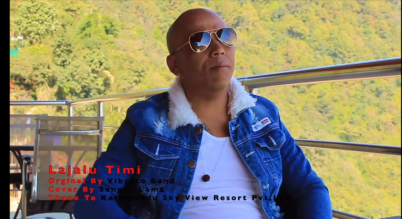 'लजालु तिमी ' भन्दै आए गायक सांगे तामांग