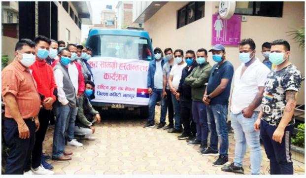 राष्ट्रिय युवा संघ नेपालद्वारा सिन्धुपाल्चोकमा २० लाख बराबरको राहत सामग्री वितरण